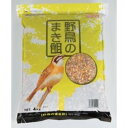 アラタ ワンバードアミーゴ 野鳥のまき餌 野鳥用 4kg【送料無料】