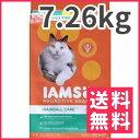 アイムス ヘアボールケア 成猫用 7.26kg【送料無料】