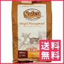 ニュートロ ナチュラルチョイス ウェイトマネージメント アダルト 成猫用 6.35kg【送料無料】
