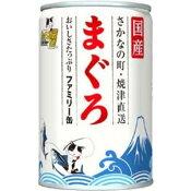 三洋食品 たまの伝説ファミリー缶 まぐろ 猫用 405g×24入【送料無料】