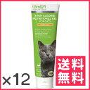 トムリン ニュートリカル 猫用 120.5g×12入【送料無料】