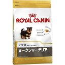 【お取寄せ品】ロイヤルカナン 犬 ヨークシャーテリア 子犬用 1.5kg【送料無料】