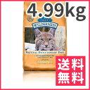 ブルー ウィルダネス ウェイトコントロール 成猫用 4.99kg【送料無料】