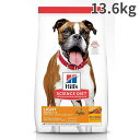 ショッピングサイエンスダイエット サイエンスダイエット ライト 肥満傾向の1~6歳の成犬用 13.6kg【送料無料】