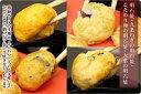 明石玉(明石焼き)・九条ネギ・こだわり卵・大葉セット