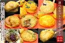 【送料無料】選べる6点セット10種類の明石玉(明石焼き)・たこ焼きと惣菜から6皿選べる