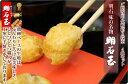 神戸 土産 ご贈答用化粧箱入 十三味の明石玉(明石焼き) 1箱(大玉6玉×2皿、特製汁2個付)