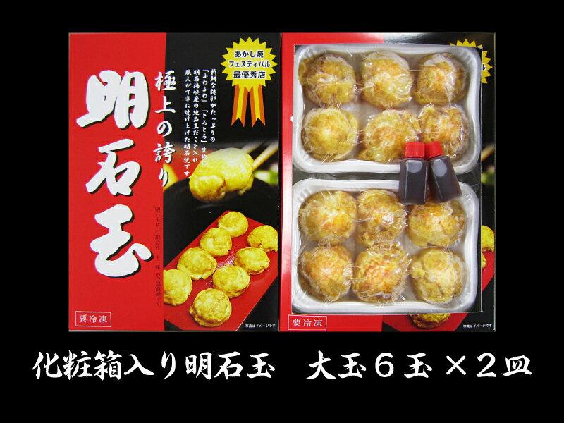 神戸 土産 ご贈答用化粧箱入 十三味の明石玉(...の紹介画像2