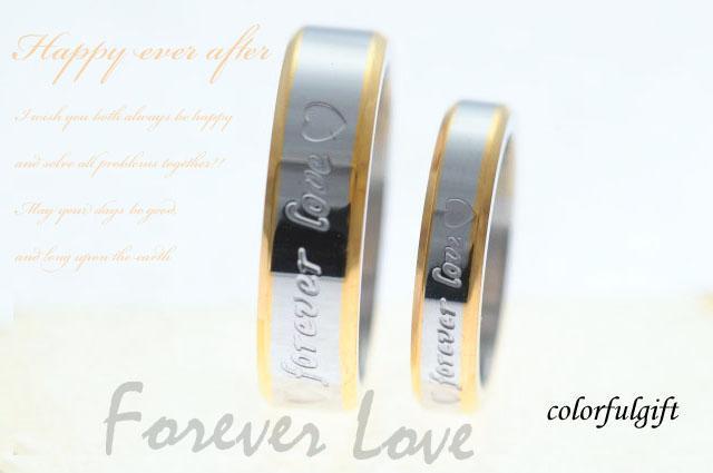 ステンレスリング 「Forever Love 」【メール便可】ペア 指輪 ハート 傷、錆や変色に強い ステンレス 316L