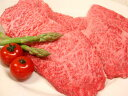 【ギフト】黒毛和牛肉 イチボ ステーキ 約100g×5枚 2