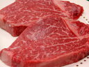 黒毛和牛肉 ステー...