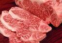 国産 牛肉 サーロインステーキ肉 160g ステーキ 焼き方レシピ付ステーキ肉 国産/ステーキ 牛肉 ロースステーキ/誕生日//内祝/プレゼント/サーロインa5/a4/テキ/テンダーロイン/ビーフステーキ