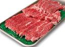 国産 黒毛和牛 焼肉 カルビ 500g 使用部位は和牛肉 カルビ(カルピ/アバラ/カイノミ/あばら/ブリスケ/ゲタカルビ/中落ちカルビ)。焼き肉セット,バーベキューセット 肉/BBQ 肉セット/bbq 肉 セット/bbqセット/BBQセット。ギフト/内祝/誕生日