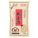 発芽玄米あま酒 / 230g