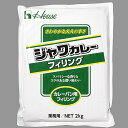 TOMIZ cuoca(富澤商店・クオカ)ハウス ジャワカレーフィリング / 2kg