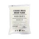 TOMIZ cuoca (富澤商店 クオカ) 小麦粉 強力粉 国産 キタノカオリ/2.5kg