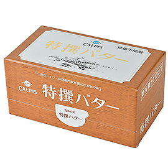 TOMIZ cuoca(富澤商店・クオカ)カルピス 特撰バター(食塩不使用)【冷蔵品】 / 450g バター 無塩バター