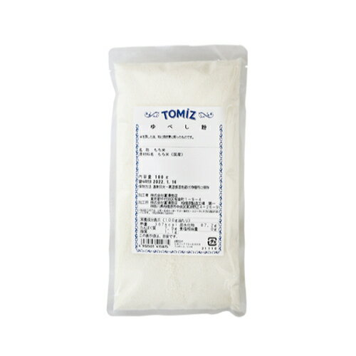 TOMIZcuoca(富澤商店・クオカ)ゆべし粉/100g和菓子の粉その他和菓子の粉