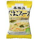 TOMIZ cuoca(富澤商店・クオカ)たまごスープ / 1食(8g) 和食材(加工食品・調味料) スープ・雑炊・茶漬け