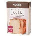 もちもち食パンミックス(北海道小麦)  /  1斤用(283g) TOMIZ(富澤商店) パン用ミックス粉 HBミックス粉