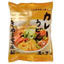 【エントリーで全品P10倍】TOMIZ cuoca(富澤商店...