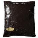 TOMIZ cuoca(富澤商店・クオカ)アールスト クーベルチュール(ダーク53%) / 1kg チョコレート スイート