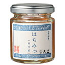 TOMIZ cuoca(富澤商店 クオカ)国産はちみつ(りんご) / 110g はちみつ メープル 国産はちみつ