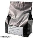 パータグラッセ ピュール・ブランシュ 【冷蔵便】/ 2kg TOMIZ(富澤商店) コーティングチョコレート ホワイト