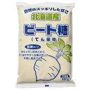 ビート糖(粉末タイプ) / 600g TOMIZ(富澤商店) 茶色い砂糖 てんさい糖
