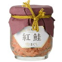 TOMIZ cuoca(富澤商店・クオカ)函館あさひ 紅鮭 / 80g 和食材(加工食品・調味料) 調味加工品