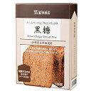黒糖食パンミックス  /  1斤用(253g) TOMIZ(富澤商店) パン用ミックス粉 HBミックス粉