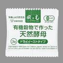 TOMIZ cuoca(富澤商店・クオカ)有機穀物で作った天然酵母(ドライイースト) / 3g 天然...