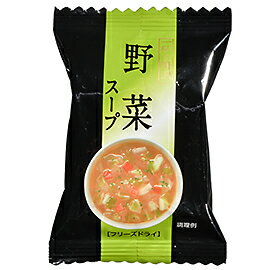 TOMIZ cuoca (富澤商店 クオカ) 一杯の贅沢 野菜スープ / 1食(6.5g) 和食材(加工食品・調味料) スープ・雑炊・茶漬け
