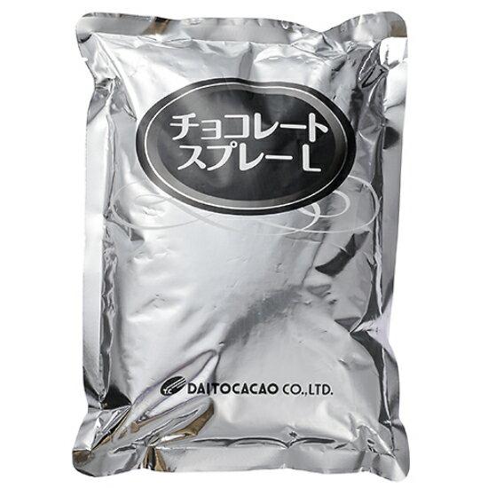 TOMIZcuoca(富澤商店・クオカ)チョコスプレー/1kgその他チョコレート・カカオ製品トッピン