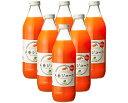 TOMIZ cuoca(富澤商店・クオカ)人参ジュース(りんご果汁入り) / 1000ml×6 ジュース 野菜ジュース ニンジンジュース