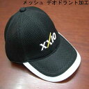 ショッピングゼクシオ XXIO ゼクシオ キャップ メッシュ/ロゴ刺繍 黒 【F】フリーサイズ