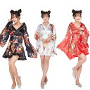 【3色/2】あす楽 着物コスプレ 衣装 コスプレ 浴衣 仮装 コス 変装 制服 コスチューム 大人 セクシー レディース 和服 ドレス