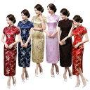 【6色】あす楽 半袖 ロング丈 ドレス 総花柄 チャイナドレ...