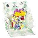 ギフトバッグ柄のバースデイカード。世界で一番売れてて、一番有名なポップアップカード。Treasures Birthday Surprise
