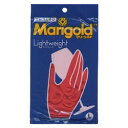 マリーゴールド ゴム手袋 画像