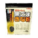 幸田 幸ちゃんの黒ごまきな粉 400g