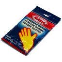 天然ゴム製のスタンダードなタイプのゴム手袋です。ご家庭のあらゆる場面でご使用下さい。MARIA ゴム手袋 S