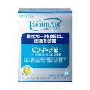 ヘルスエイド ビフィーナS 30包(30日分)