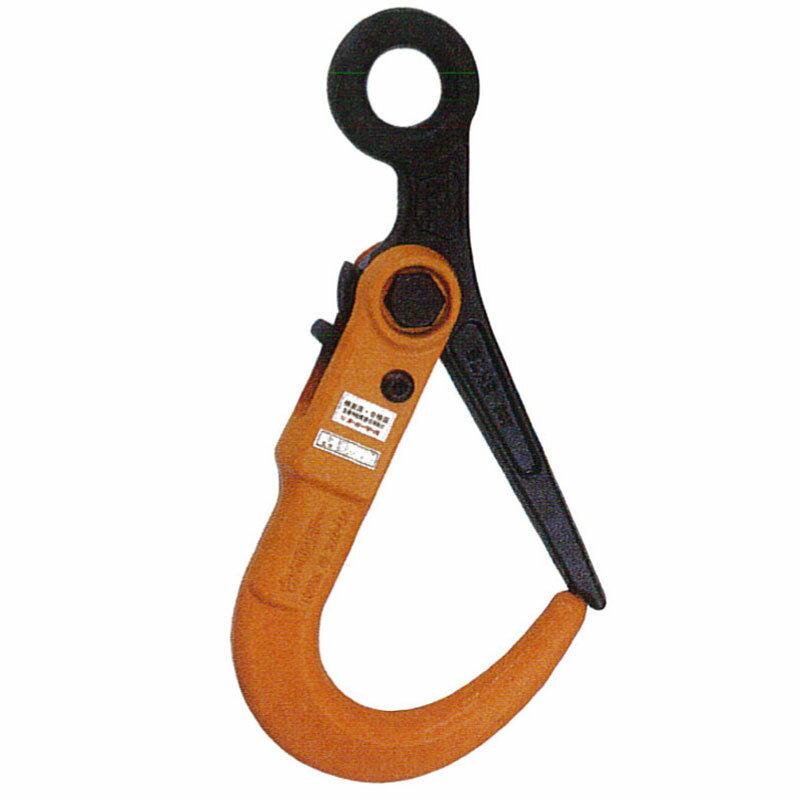 TA1271543 SLH2N スーパーロックフック 敷鉄板吊りフック SLH-2N 2.0t