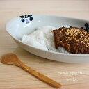 【波佐見焼】【カレー皿】【和山】藍花
