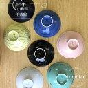 【白山陶器】【波佐見焼】【平茶碗】【tomofac】和食器 茶碗 お椀 単品 100種類 ギフト セット プレゼント