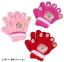 HUGっと!プリキュア ニット手袋 (日本製 国産 防寒 か...