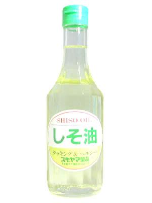 Shiso oil