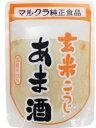 ショッピング甘酒 マルクラ 国産 玄米あま酒 250g×5袋