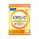 ファンケル ビタミンC&ビタミンP 90粒(徳用3袋セット)...